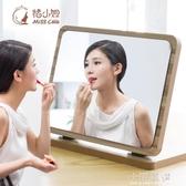 鏡子化妝鏡女台式木鏡子家用折疊公主鏡子宿舍桌面梳妝鏡高清『小淇嚴選』