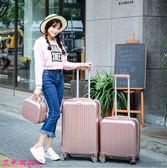 行李箱 可愛登機箱迷你拉桿箱18寸