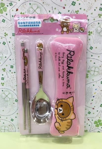 【震撼精品百貨】Rilakkuma San-X 拉拉熊懶懶熊~筷子湯匙餐具組-粉貓咪#20869
