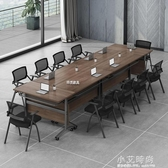 摺疊桌 辦公家具會議桌洽談桌組合簡約現代雙人木頭桌子長條桌摺疊培訓桌 小艾時尚NMS