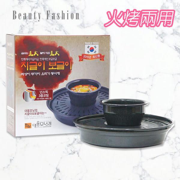 【限宅配】韓國 DAE WOONG 多功能烤爐盤火烤兩用鍋 (尺寸約:34.5*14.5cm)