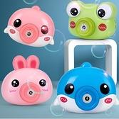 泡泡機 網紅兒童泡泡機少女心全自動吹泡泡相機玩具男孩小豬豬照相機【快速出貨八折下殺】