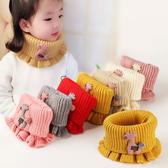 毛線針織寶寶圍脖冬季兒童防風脖套男孩女孩圍巾保暖舒適兒童脖套 潮流