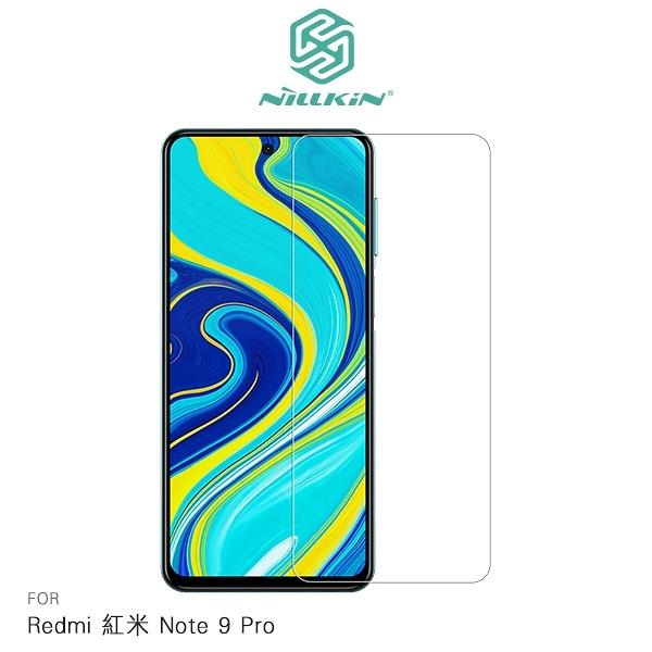 NILLKIN Redmi 紅米 Note 9 Pro Amazing H 防爆鋼化玻璃貼 9H硬度 保護貼 鋼化膜