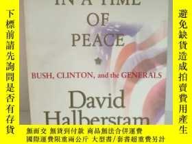 二手書博民逛書店David罕見Halberstam :War in a Time