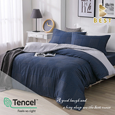 【BEST寢飾】天絲涼被床包四件組 雙人5x6.2尺 一彎心跡 100%頂級天絲 萊賽爾 附天絲吊牌