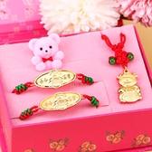 聚寶牛-生肖牛彌月金飾禮盒(0.20錢)