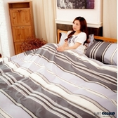【新生活eazy系列-湛灰條紋】雙人薄被套6x7尺、台灣製LUST寢具