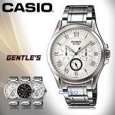 CASIO 卡西歐 手錶專賣店 MTP-E301D-7B1 男錶 不鏽鋼指針錶帶  防水 全新品 保固一年