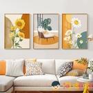 北歐壁畫客廳沙發背景墻裝飾畫餐廳掛畫溫馨臥室床頭裝飾畫【淘嘟嘟】