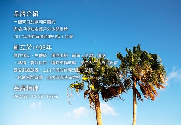 PROTEST 女 短袖T恤 (貝殼白) BASIA SMU T-SHIRT