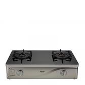 (全省安裝)林內感溫二口爐台爐(與RTS-Q230G(B)同款)瓦斯爐RTS-Q230G(B)_LPG