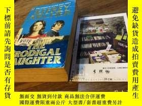 二手書博民逛書店英文原版罕見the Prodigal DaughterY1818
