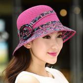 漁夫帽 遮陽帽子女夏天涼帽 韓版時尚防曬太陽帽沙灘帽 折疊花朵盆帽草帽 芊惠衣屋