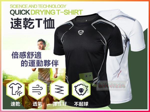 運動緊身衣 透氣訓練衣 速幹衣 運動短袖背心內衣 防護衣 健身騎行登山跑步 排汗衣nike pro
