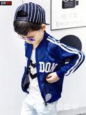 男童防曬衣2018新款韓版透氣夏裝 兒童外套夏季中大童春裝潮童裝