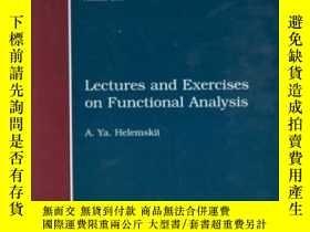 二手書博民逛書店Lectures罕見And Exercises On Functional Analysis-函數分析講座與練習奇