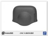 【免運費】Insta360 ONE X 鏡頭保護套 (ONE X,公司貨) Insta 360