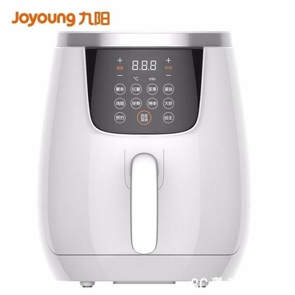 氣炸鍋Joyoung/九陽N71空氣炸鍋家用多功能不沾易清洗無油煎炸低脂3.5L 莎瓦迪卡