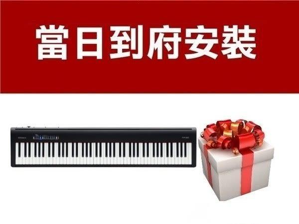 小新樂器館 全台當日配送 FP30 黑色 Roland 樂蘭88鍵電鋼琴FP-30含延音踏板【原廠保固】
