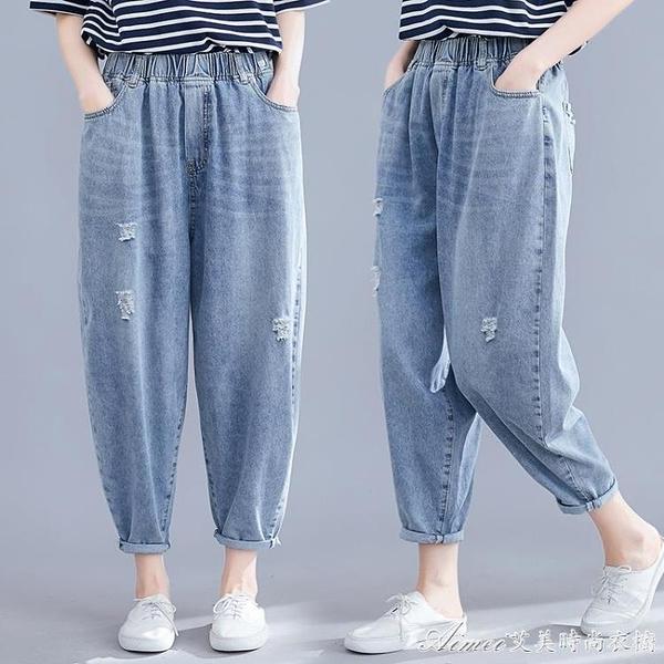 牛仔褲大碼女裝夏季韓版寬鬆牛仔褲女休閒百搭鬆緊腰九分蘿卜褲 快速出貨