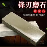 天然泥粑黃漿石原石切割 細磨刀石家用油石易出漿5000目精磨刀具 衣櫥秘密