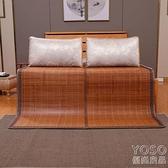 涼席 涼席竹席子1.8米2米雙面可折疊1.5米家用單人學生宿舍席子草席 快速出貨