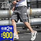 ●小二布屋BOY2【NZ71925】 ●質感舒適,潮流男裝。 ●4色 現+預