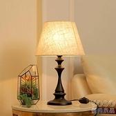 檯燈 臺燈床頭燈北歐美式客廳簡約現代創意溫馨浪漫遙控臥室床頭柜臺燈1 快速出貨YJT