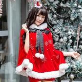 聖誕節服裝 圣誕節主題服裝紅色斗篷披肩圣誕老人衣服女生圣誕裝扮服飾套裝 快速出貨