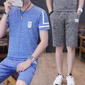 短袖男t恤韓版潮半袖冰絲一套衣服夏季帥氣男裝兩件套裝 野外之家