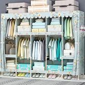 衣櫃大容量簡易布子實木布藝收納簡約現代經濟型雙人組裝 法布蕾輕時尚igo