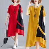 洋裝 連身裙寬鬆不規則下擺撞色拼接大擺裙時尚舒適圓領中長款連衣裙