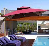 戶外遮陽傘室外大型別墅花園庭院傘陽臺四方擺攤大太陽羅馬傘