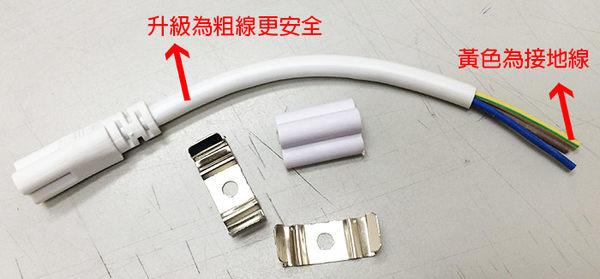 LED T5 2尺 8W 工程版 (白光) 霧面燈管 半周 串接 燈管 層板燈 (取代 T8) X-LIGHTING (10W 14W 20W) 1年保