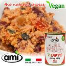 AMI Dog 阿米狗罐頭400g(紅)蔬食-紅豆 番茄★愛家嚴選純素寵物食品 素食狗罐頭  8折出清