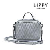 LIPPY Bettina貝提娜-銀色  Crossbody 側背包