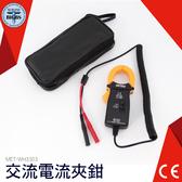 利器 電流勾表啟動電流測量交流鉤表大電流600A 真有效值電壓電流轉換器