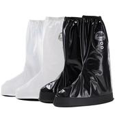 正雨高筒防雨鞋套