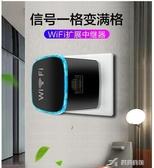 wifi放大器 wifi信號增強擴大器無線中繼路由器wife加強接收WiFi放大器 樂芙美鞋