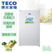 東元TECO 84L直立式冷凍櫃 RL84SW (無電梯需加收樓層費)
