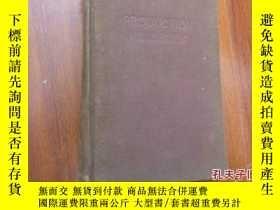 二手書博民逛書店《production罕見handbook》Y135958
