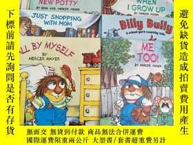 二手書博民逛書店When罕見I Grow Up+Billy Bully+ME TOO+THE NEW POTTY +JUST SH