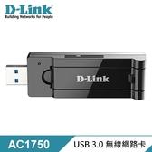 【D-Link 友訊】DWA-193 AC1750 雙頻 USB 3.0 無線網卡 【加碼贈小物收納防塵袋】