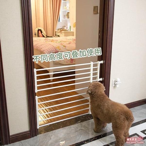寵物門欄 家用寵物欄桿隔離門防擋貓狗狗圍欄柵欄室內護欄狗籠子大中小型犬【快速出貨】