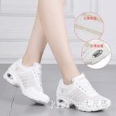 中大尺碼廣場舞鞋 夏天軟底網面運動廣場舞鞋 白中跟透氣跳舞鞋