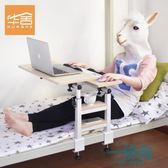 華舍筆記本電腦桌床上用 折疊宿舍懶人書桌小桌子 寢室學習桌【一條街】