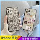 滿屏頭像 iPhone 12 mini iPhone 12 11 pro Max 手機殼 透色背板 磨砂防摔 潮牌卡通 保護殼保護套 矽膠軟殼