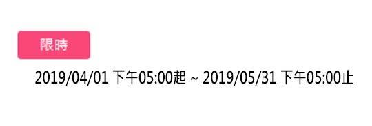1028 自我組藝眼影(1.2g) 多款可選【小三美日】$119