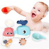 兒童洗澡玩具戲水花灑寶寶鯨魚轉轉樂-JoyBaby